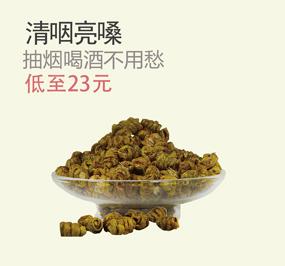 清咽亮嗓(麦冬、石斛)