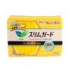 花王乐而雅零触感 日用超薄型卫生巾,20.5cm*32片-黄