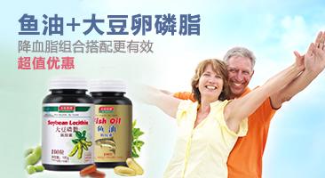 鱼油+卵磷脂组合(汤臣倍健)